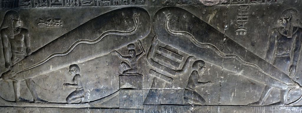 Egyptian Archeology
