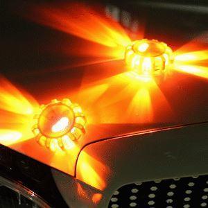 2 a99850d2 0413 43cb 87f6 a0ab8203a40d Éclairage D'urgence Magnétique Pour Véhicule