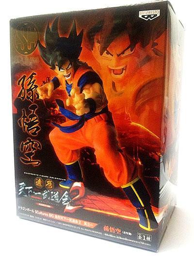44445372 o2 Figurine San Goku (15Cm) Dragon Ball Z - Livraison Gratuite !