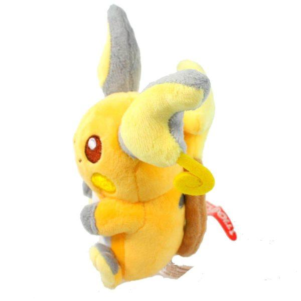 51FScGEICrL. SL1001 Peluche Raichu (14Cm) Pokemon - Livraison Gratuite !