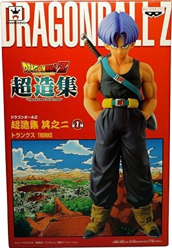 51cSGOPok9L Figurine Trunk (15Cm) Dragon Ball Z - Livraison Gratuite !