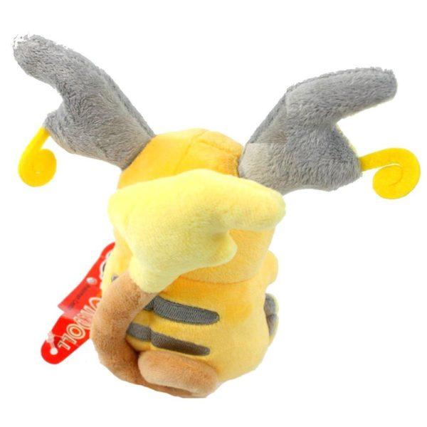 618QHgyNyDL. SL1001 Peluche Raichu (14Cm) Pokemon - Livraison Gratuite !