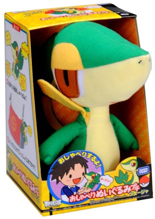 71IwYFKiv0L. SL1200 Peluche Interactive Vipeliere (15Cm) Pokemon - Livraison Gratuite !
