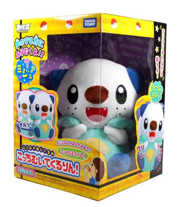 71UQvZd6PML. SL1378 Peluche Interactive Moustillon (15Cm) Pokemon - Livraison Gratuite !