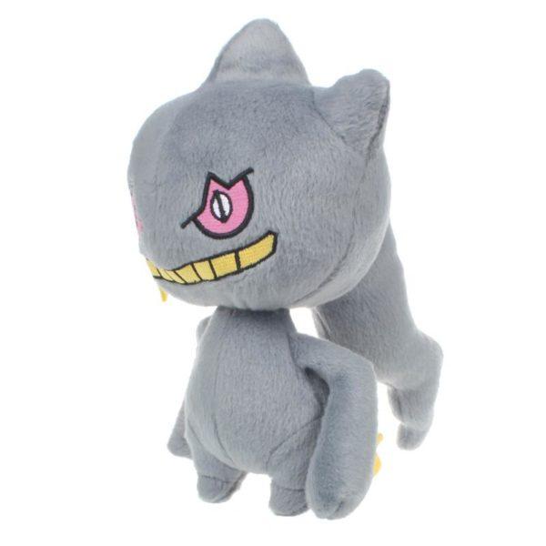 Peluche Banette (19 Cm) Pokemon Go - Livraison Gratuite