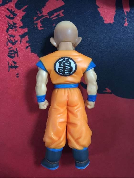 Figurine Krillin 11Cm Dragon Ball Z - Livraison Gratuite !
