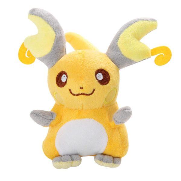 Kawaii Pokemon Peluche Pikachu Caract egrave 02515444 1885 4df9 9ac3 bb869b5a4b6f Peluche Raichu Pokemon - Livraison Gratuite !