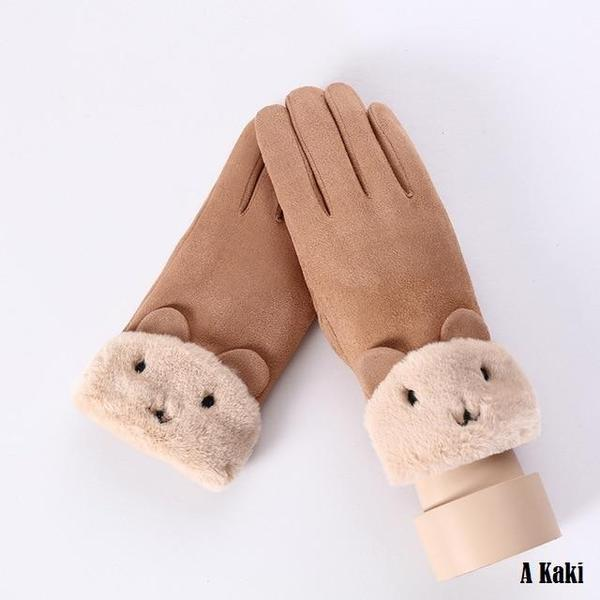 a117 Gants D'hiver Ecran Tactile Pour Femmes