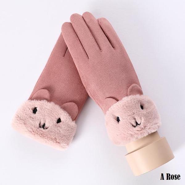 a128 Gants D'hiver Ecran Tactile Pour Femmes