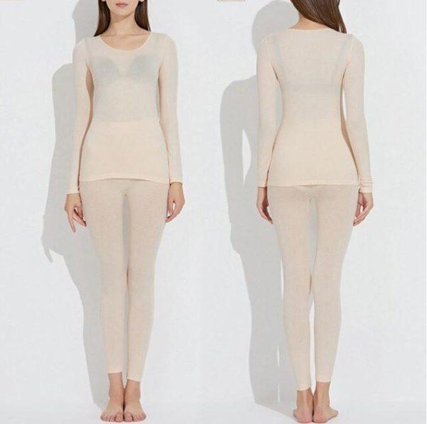 Sous-vêtements Thermiques Élastiques Sans Couture Flash Ventes Beige - Femme