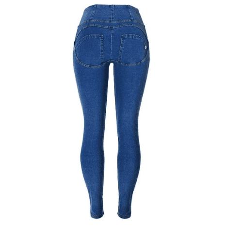 jeanspush up daee3084 790a 4dfd bbc0 84d0f3c4127b Le Sublime Push-Up Jeans À Adopter