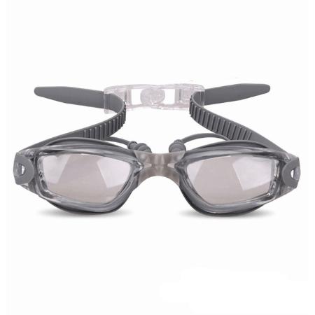 lunette de piscine correctrice 05992c9f a542 4c50 9b89 d83765d4a4a5 Lunette De Natation, Le Meilleur Moyen D'obtenir Une Vision Claire Sous L'eau