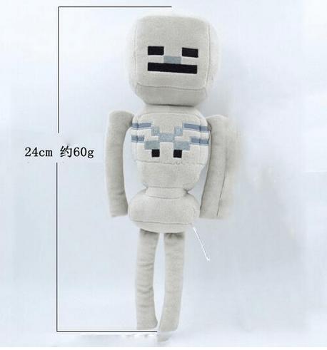 pelucheminecraft2 22fa8f4a 0602 4e09 ac55 f70bf289f09f Peluche Minecraft - Robot Blanc