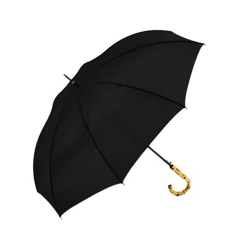 Parapluie homme anti-UV à poignée bambou
