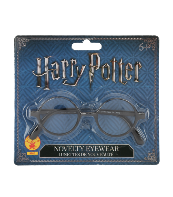 Product template 36093cb6 c13b 4152 bf61 c0f9c2fae81e Boutique harry potter Lunettes Harry Potter