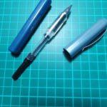 Le stylo plume agréable photo review