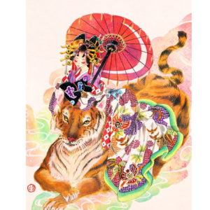 Puzzle Tigre Fantaisie Chinoise