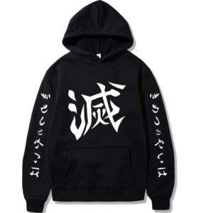 Pull Demon Slayer Symbole Japonais Noir